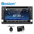 Carro DVD player GPS Bluetooth da câmera do PC 2 DIN universal para X-TRAIL juke para nissan Qashqai x trail Stereo unidade central de Rádio USB/SD