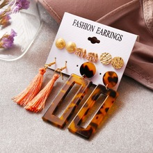Women Retro Leopard Tassel Acrylic Fringe Earrings 5 Pairs /set