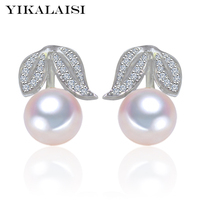 YIKALAISI 2017 fine brand Pearl Earrings For Women Freshwater Pearl jewelry 925 sterling Silver Jewelry Wedding gifts for girls