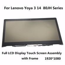 Lcd display touch screen + rahmen für lenovo yoga 3 14 80jh serie 80jh0025us 80jh0029us 80jh000sus 80jh000pus 80jh007jnx