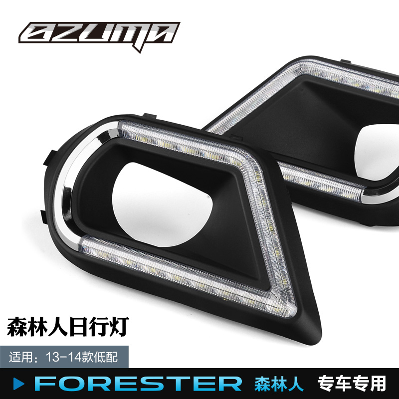 Top quality LED DRL daytime running light for Subaru Forester 2013-2014 with automatic dim control pure white super bright osmrk led daytime running light drl for mazda cx 5 2012 2013 2014 2015 phllips chips top quality super bright dimmer control