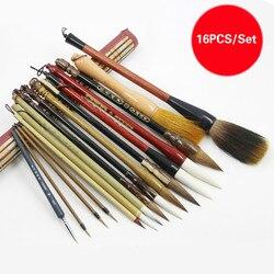 Szczotki chińskiej kaligrafii pióro chiński obraz zestaw szczotek do Claborate styl malarstwo krajobraz malowanie ptaków łasica szczotki do włosów|Pędzle do kaligrafii|   -