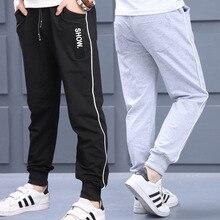 Cotton Long Boy Trousers Enfant Kids Clothes Sport Pants Children Kid Boys Girls Pants Sports Casual Clothing Brand Child