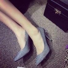 บางส้นรองเท้าเงินบางแหลมกริชหญิงใบบนG Litterแหลมนิ้วเท้าส้นสูงแต่งกายรองเท้าผู้หญิงปั๊มเลื่อม