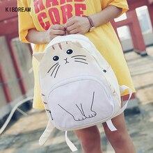 Kibdream 2017 молодая девушка рюкзак с милый забавный кот повседневные уличные студент школьный Бесплатная доставка