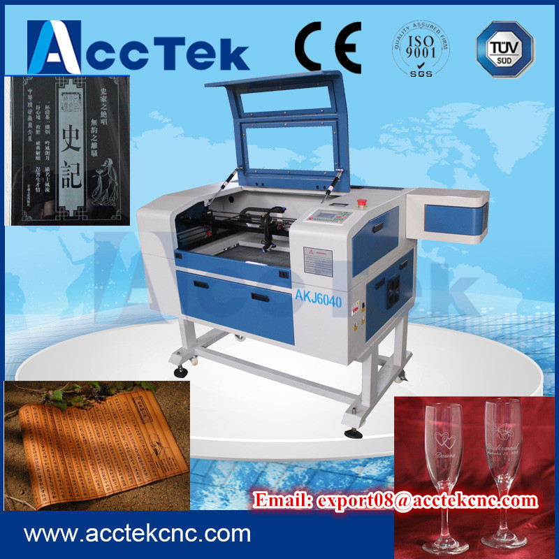 cheap laser engraving machine