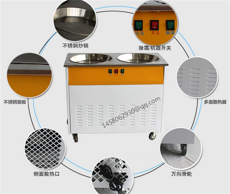 China double round pan fried roll ice cream machine /Fried Ice Cream Machine/Roll Ice Cream Machine 110v 220v thailand fried ice cream machine snack machine ice cream cold plate one pan fried ice cream roll machine