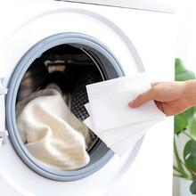 Окрашивание ткани стиральная машина использовать смешанные окрашивания доказательство Цвет поглощения лист анти окрашенная ткань Прачечная Бумаги