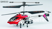 Cheap price 4ch Avatar rc helicopter
