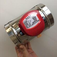 80-125 мм из нержавеющей стали HVAC Электрический воздуховод моторизованный Демпферная заслонка воздуха для вентиляции клапан трубы 220 В воздушный клапан