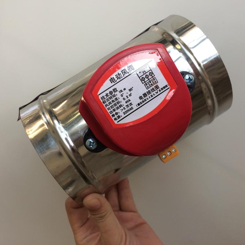 Motorizada de Aço Inoxidável do Amortecedor do ar do Duto de ar Bonde da Atac de 80-125mm para a Válvula de ar da Válvula v da Tubulação da Ventilação Válvula 220