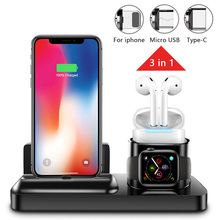 3 in 1 Magnetic charging dock fast charging qi wireless charger stand pad connector for Samsung iPhone AirPods and Apple Watch