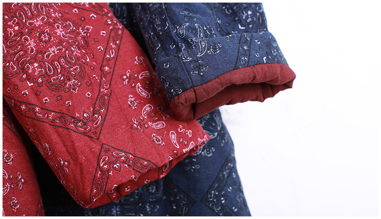 1510 down jacket (X4)