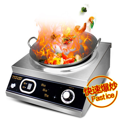 Lecon electric induction cooker 5000W high-power commercial induction cooker 5KW concave furnace feeding wok LC-SY5000