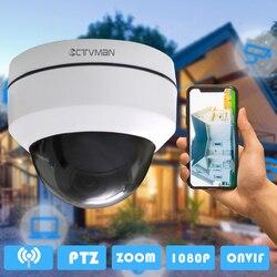 CTVMAN Segurança Câmeras Dome PTZ Pan/Tilt/Zoom 3X Câmera Wi-fi Ao Ar Livre Câmera PTZ IP de Rede Sem Fio 1080P P2P Mini Wi-fi Cam
