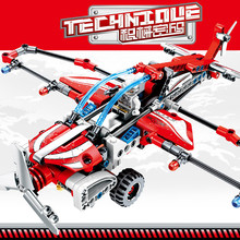 223Pcs FLIGHT TRANSPORT Building Blocks Sets Plane Glider Pullback Aircraft Model  RC Technic Bricks Toys legoinglys