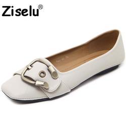 Ziselu 2017 new square toe women flats spring autumn basic pu leather slip on shallow flats.jpg 250x250