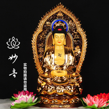 60 CM LARGE figure of Buddha–OFFICE HOME Health efficacious Protection# Buddhism Consecrate the Buddha 24K gilding brass statue