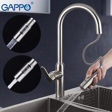 GAPPO صنبور المطبخ خلاط حوض الفولاذ المقاوم للصدأ سحب مرنة صنبور المطبخ صنبور المياه للمطبخ صنابير المياه griferia