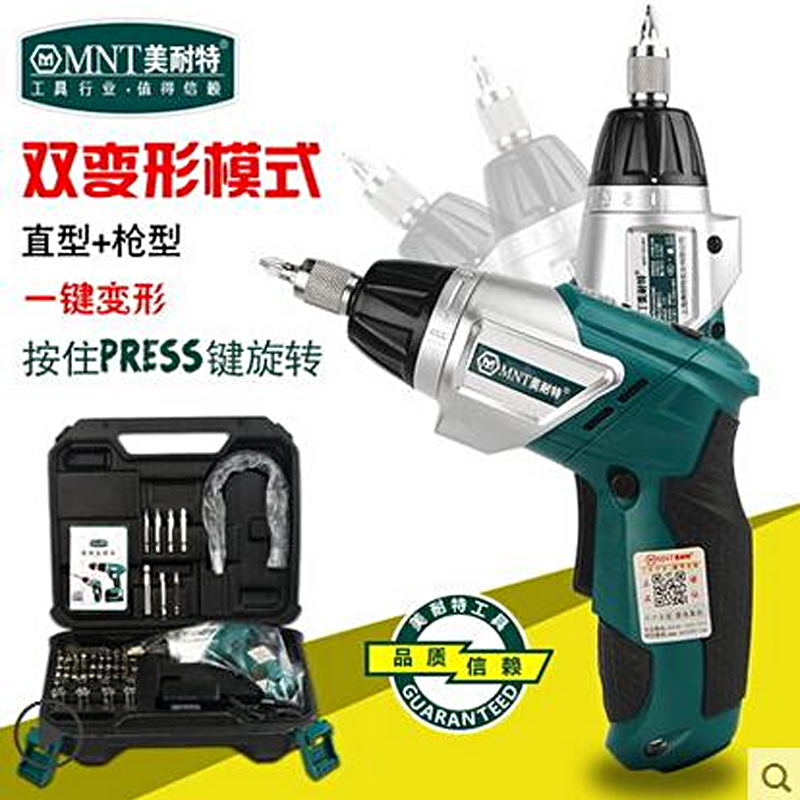 3.6 V lithium electric drills electric screwdriver household rechargeable electric hand drill screwdriver electric screwdriver free shipping brand proskit upt 32007d frequency modulated electric screwdriver 2 electric screwdriver bit 900 1300rpm tools