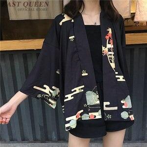 Image 2 - Kimonos woman 2019 Japanese kimono cardigan cosplay shirt blouse for women Japanese yukata female summer beach kimono FF1127