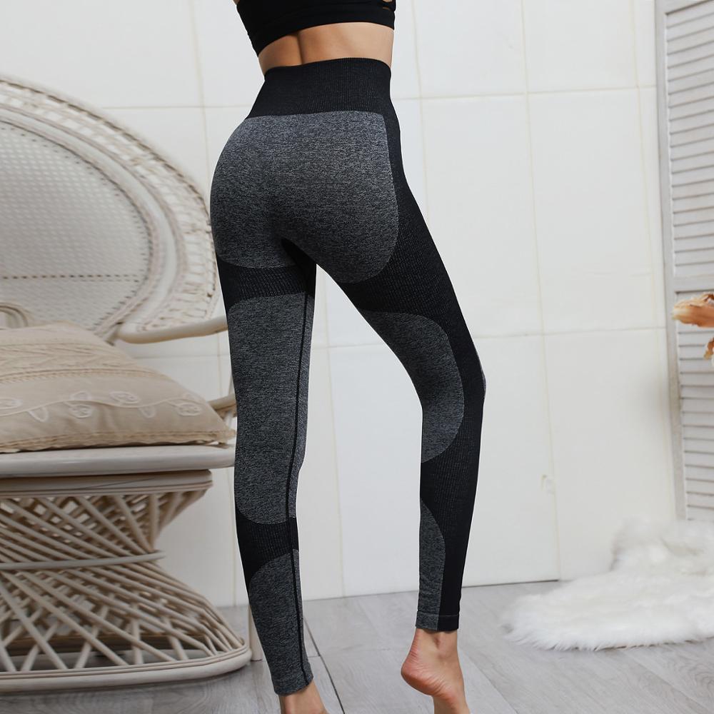 High Waist Push Up   Leggings   Women High Elastic Casual Workout   Legging   Sporting Fitness Pants Bodybuilding Leggins Mujer