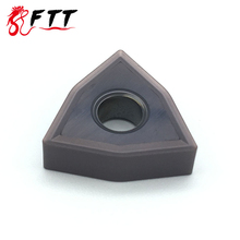 WNMG080404 MS VP15TF External Turning Tools High quality Carbide insert Lathe cutter CNC tool