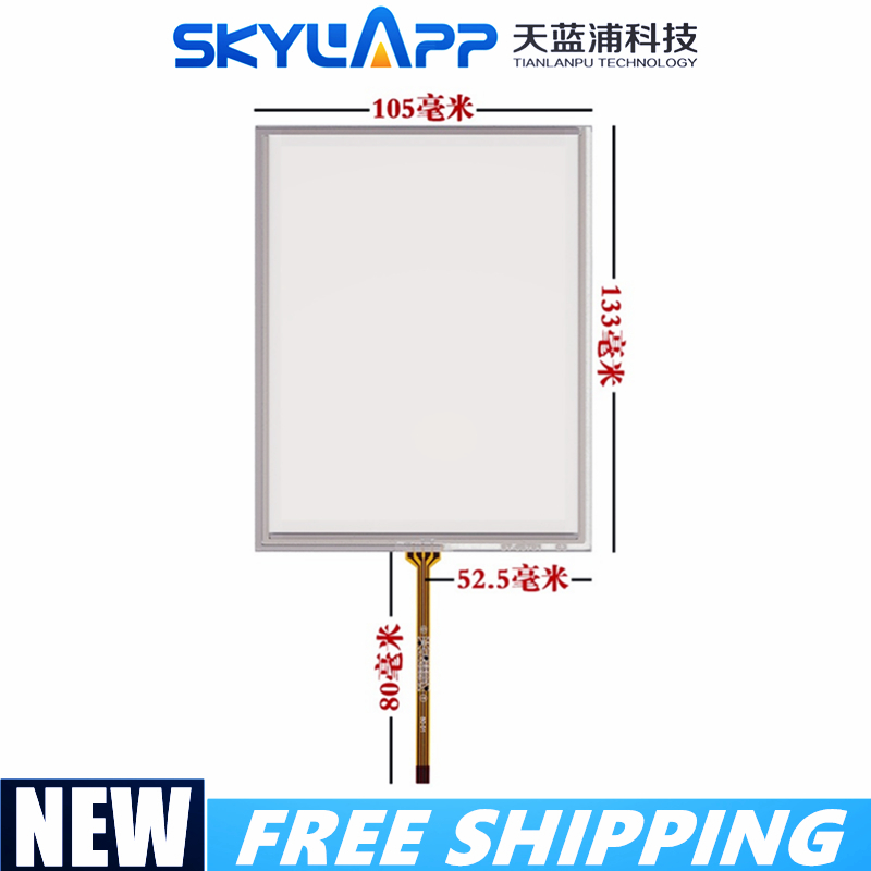 New 5.7''inch Touch Screen For Siemen S TP177A TP177B 6AV6 642-0AA11-0AX1 Touch Panel Glass Screen 133mm*105mm Free Shipping