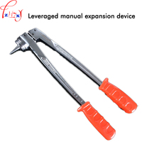 Lever Type Hand Expander Machine CT 100A Expansion Tube Air Conditioning Copper Tube Reamer Tool Kit 1PC