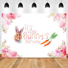 Birthday Backdrop Bunny Theme Photography Backdrop Baby Birthday Party Banner Backdrops Watercolor Flower Carrot  Background bowling theme birthday backdrop let s glow party graffiti wall photography background happy birthday party banner backdrops
