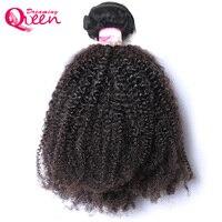 Dreaming Queen Remy 4B/4C afro rizado armadura mongol Cabello humano sólo 1 bundle extensión natural negro 1B color