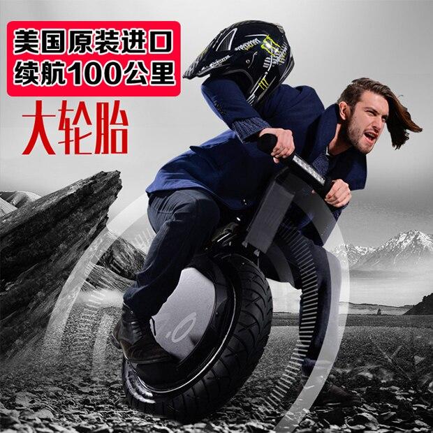 2017 ZHUKE Large coussin de siège, tige de commande, monocycle électrique, scooter électrique une roue VIE 100KM. 25 km/h, MOTEUR 2000 w
