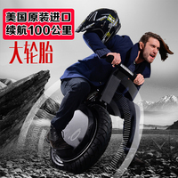 2017 ZHUKE Wide seat cushion,operating rod, electric unicycle,electric scooter one wheel LIFE 100KM.25KM/H,MOTOR 2000w