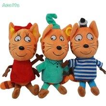 3db / tétel 20cm orosz karikatúra Három cica Happy Kittens macska kitömött plüss játékok puha állatok macska játék baba gyerekeknek játékok Ajándékok