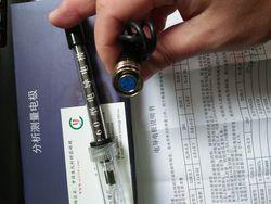 260 Electrodo de conductancia (electrodo de medición de conductividad) sensor de conductancia/titulación potenciométrica/garantía de conductividad