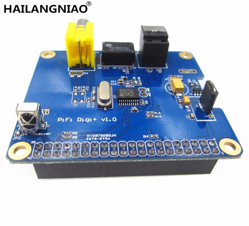 Raspberry Pi HIFI DiGi Digital Sound Card I2S SPDIF expansion board Digital Chip for Raspberry Pi 2/B+/A+ support Raspberry pi 3 expansion board made for raspberry pi multicolor black