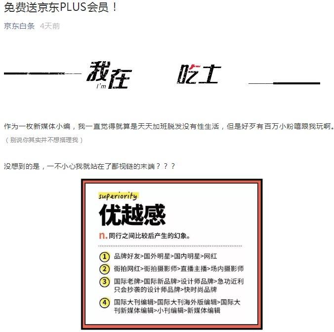 羊毛党之家 办理中信银行京东PLUS联名信用卡 送京东PLUS一年(内含爱奇艺VIP年卡)  https://yangmaodang.org