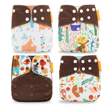 Washable Cloth Diapers Set