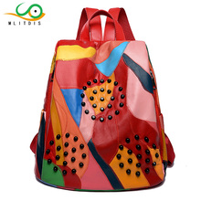 Mlitdis Красочные Натуральная кожа рюкзак дамы Mochila Feminina заклепки Винтаж Для женщин овчины Рюкзак Школьная Сумка для Обувь для девочек