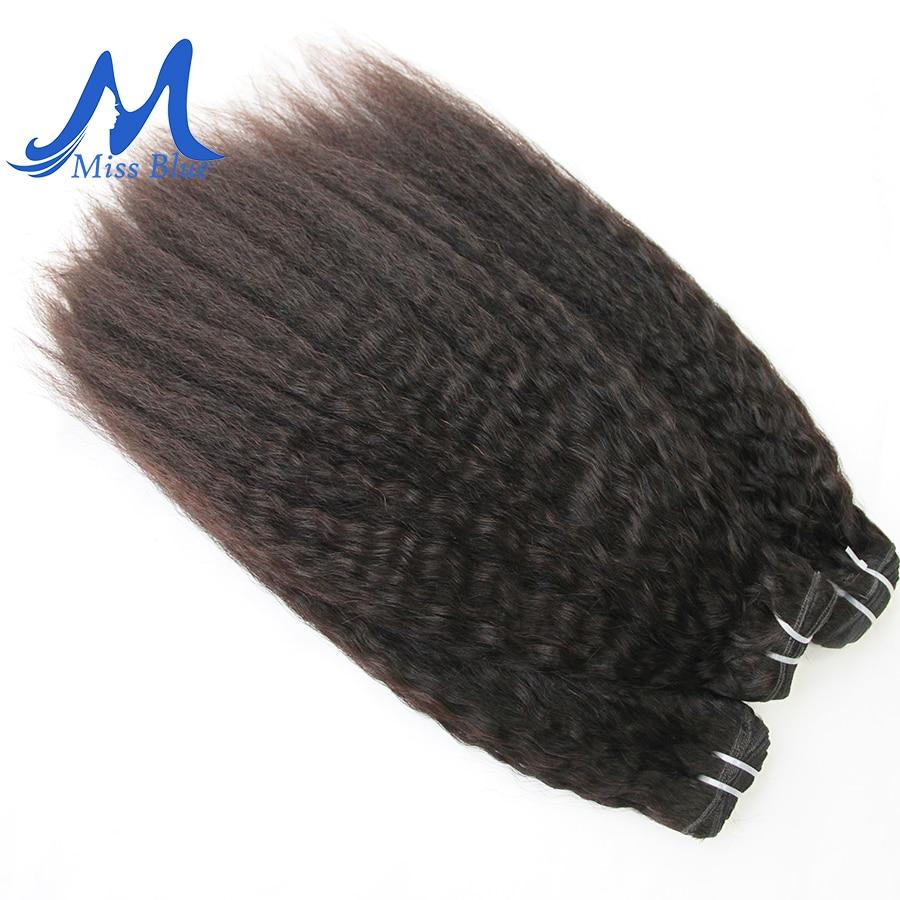 Missblue Kinky Straight Hair brazilian hair weave bundles 1 3 4 Pieces Remy Human Hair Bundle Coarse Natural Color 4