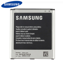Original Samsung High Quality B600BC Battery For GALAXY S4 I9500 I9502 i9295 GT-I9505 i545 i959 I9508 I959 i337 2600mAh