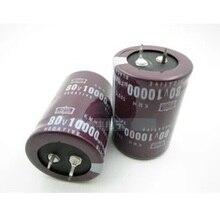 80 В 10000 мкФ 10000 мкФ 80 В электролитический Конденсаторы объем: 35×50