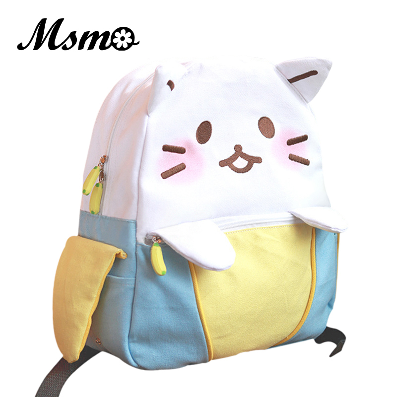 MSMO Banana Backpack Cute Cat School Backpacks Funny Quality Pu Leather&Canvas Fashion Women Shoulder Bag Travel Back Pack women backpack black red fashion style school daypacks funny quality pu leather small shoulder bag teenage girl travel back pack