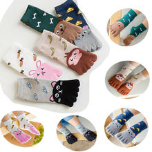 Baby Kids Boy Girls Toddler Non Slip Skid Socks Cartoon Funn
