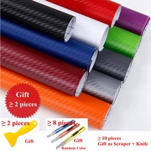 127*30cm 3D Carbon Fiber Vinyl Film Car Styling Waterproof Stickers DIY Motorcycle Auto Wrap Sheet Roll Foil Accessories(China)