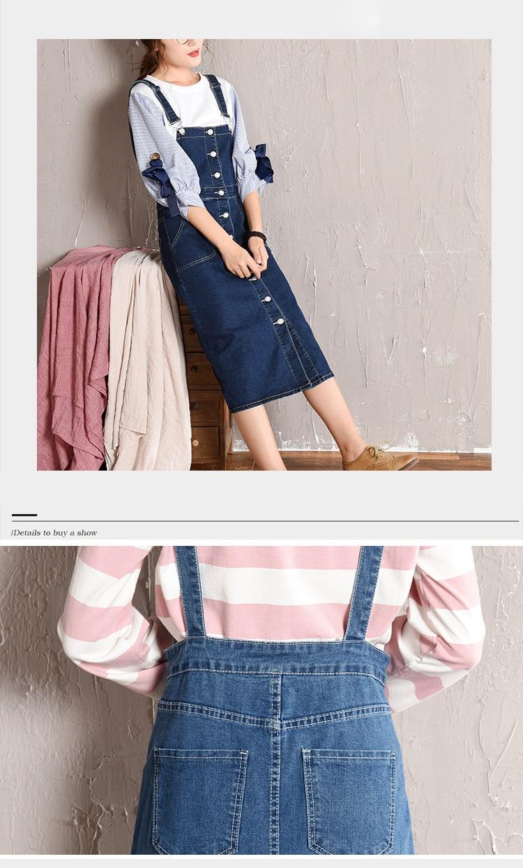 Large size strap dress women's 2018 autumn new Korean skirt denim dress light student long skirt (13)