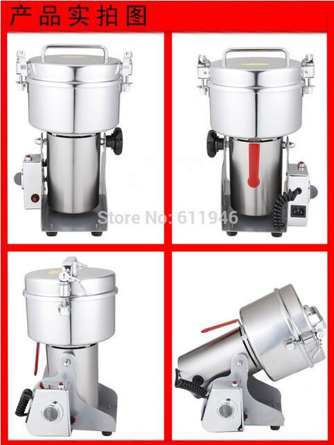 1PC YB-1000A  1000g swing grinder / tea grinder/spice grinder/small powder mill machine 110/220V1PC YB-1000A  1000g swing grinder / tea grinder/spice grinder/small powder mill machine 110/220V