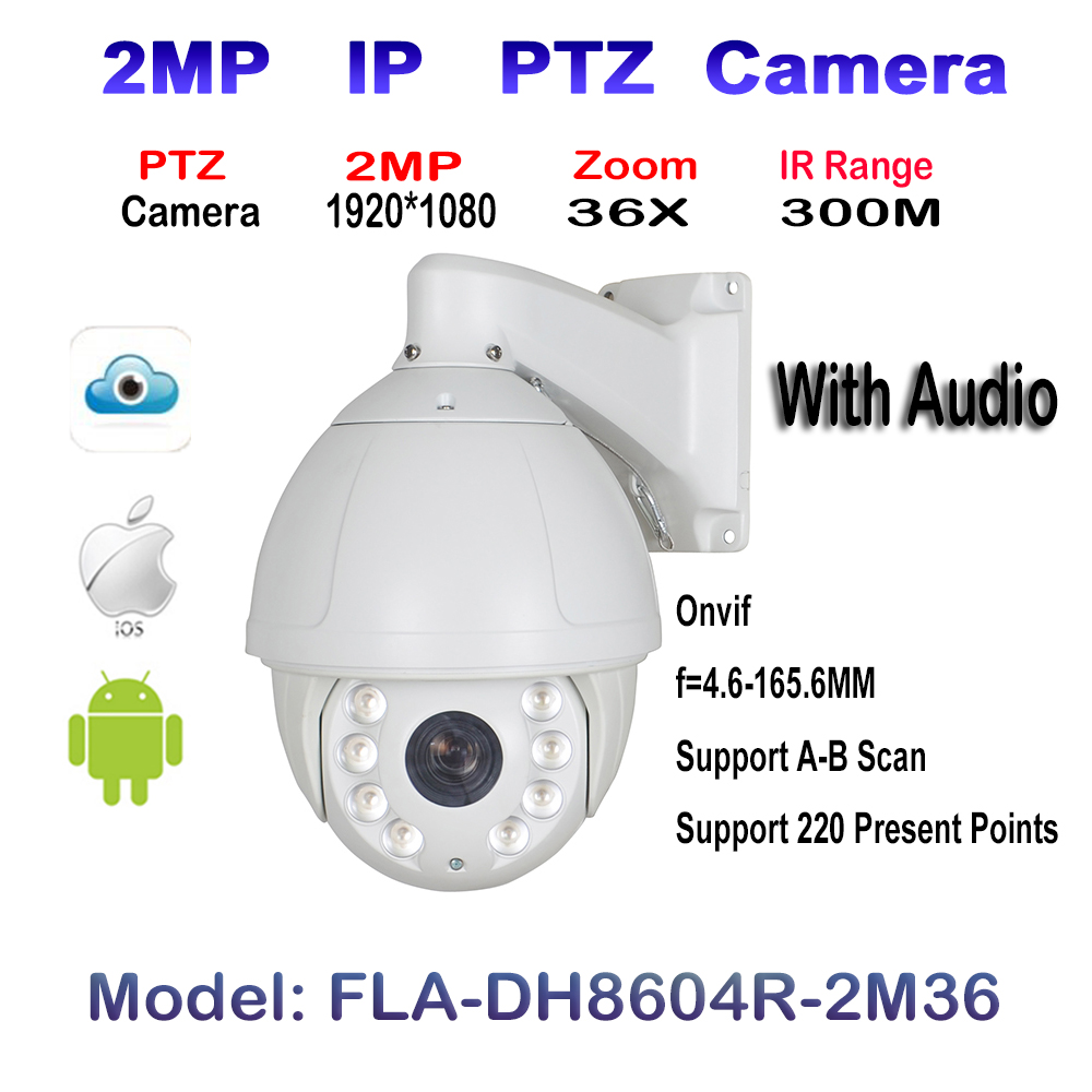 2MP Audio 1080P HD, 4.6~165.6mm, 36X Optical Zoom, IR Laser 300M, PTZ Outdoor IP Security High Speed Dome Camera WDR ONVIF IP66 high quality laser ir 500m ip ptz camera onvif 4 6 165 6mm lens 36x optical zoom for harsh environment security surveillance