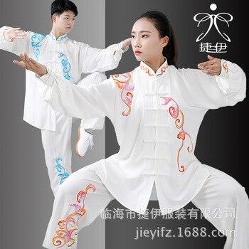 Tai chi clothing Martial arts suit kungfu uniform taiji clothes Qigong costume embroidery for men women children boy girl kids