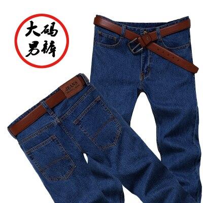 Размера плюс 8xl 4xl 6xl 48 50 52 мужские брюки в стиле хип-хоп хлопковые топы черные синие длинные брюки мужские брендовые длинные джинсы - Цвет: model 3